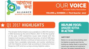 Amader Kotha Helpline